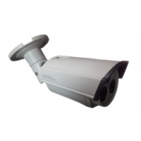 Cctv Outdoor IR Infinity X-37, Resolution 700 Tvl